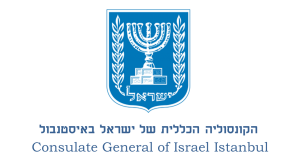 Israel-In-Event